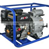 Car Wash High Pressure Water Booster Pump
