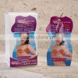 Fully Erect & Roundly Bust Mask Breast Enhancement Cream