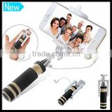 2016 Cable Self-Timer Monopod Dispho Golden Selfie Stick