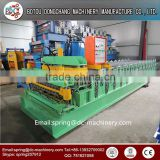 High speed hydraulic motor drive color steel trapezoid roof roll forming machine