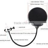 Metal Gooseneck Microphone Windshield Double Mesh , Broadcast Microphone Windscreen For Noise Filter