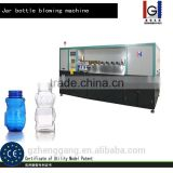 Wide mouth pet container blow molding machine