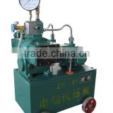 (Hot sell)Hydraulic test pump(2D-SY)