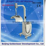 590-1200nm 2013 New Cheapest Price Beauty Equipment E-light+IPL+RF Machine Silk'n Speckle Removal