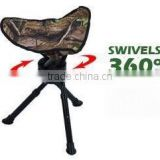 HUNTING Swivel 360 DEGREE ROTATION TRIPOD STOOL