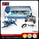 HOT SALES R/C 2.4GHZ 4 axis gyro radio drone rc quadcopter drone with camera USB charging line