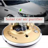 air ionizer purifier,car solar ionizer air purifier,ionic air cleaner,