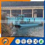 Dongfang DFBJ-110 Marine Trash Skimmers collect harvest water floating garbage trash debris weed multifunction ship boat