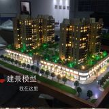 City Programming Architectural Model Making Architectural Model Making architectural