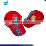 3D Embroidery 6 Panel Embroidery The World Cup With Custom' nationality Baseball Cap/Sports Cap Baseball Cap
