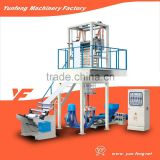 NO.1 automatic HDPE LDPE Film blowing Machine                                                                         Quality Choice