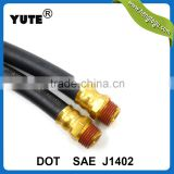sae j1402 dot approved air pressure brake system truck brake hose with brass fittings