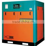 low price belt screw air compressor mechanical workshop tools air compressor made in china