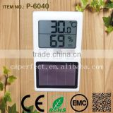 non-mercurial digital environment temperature thermometer with memory