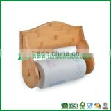 wall mounted bamboo wooden paper towel holder                                                                         Quality Choice