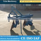 Agircultural machine tractor implement 2 furrow plough for sale
