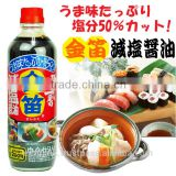 Best-selling Fueki's healthy 50% salt-reduced soy sauce 600ml