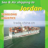 Lowest sea freight to Aqaba of Jordan from Shenzhen Shanghai Hangzhou