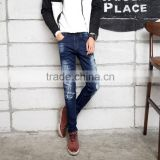 Men fashion cut up jeans new style