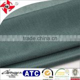80gsm polyester tricot plain fabric for sports garment lining