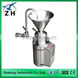 Stainless steel colloid mill blender mixer 5 litre mixer/blender cyclone cup blender mixer bottle protein shaker