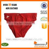 Factory wholesale mens swim briefs,high quality sexy mens boxer brief,Hot Sale Sexy Mens Brief Swimwear Sportswear