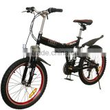 Folding Bicycles 20-Inch Dual-Suspension Mountain Bike 14 Shift To Learn To Drive a Bike Three Color Options