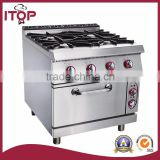 XR700 4-Open Kitchen Equipment Gas Burners Range