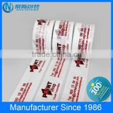 bopp custom packing tape with logo printing adhesive tape from the biggest manufacturer in Guangxi