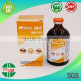 Vitamin AD3E Injection,Veterinary Vitamin Injection
