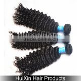 Sexy machine weft natural color deep curl Filipino virgin remy hair extension,paypal accepted