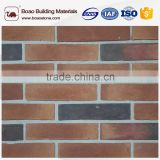 Portland cement made professional supplier archaistic brick