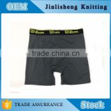 Premium Quality Custom Mens Underwear, 100% Cotton Mens Brief, Wholesale Custom Logo Mens Boxers