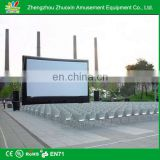 Commercial Durable Outdoor inflatable movie screen