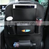 Car Seat Receive Bag