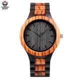 XINBOQIN Supplier New Style High END Luxury Custom LOGO Trend Design Quartz Women Wood Watch