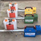 Cold Fogging Machine Sprinkle Field Crops / Vegetables Arge-scale Spraying Operations