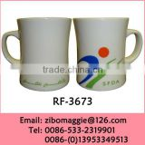 Zibo Manufacutred Wholesale Oversized Ceramic Promtion Mug with Printing for Sublimation Water Mug