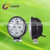 "12v 24v 7"" round led headlight"