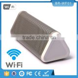 easy carry professional OEM service super bass subwoofer rechargeable battery active type wifi speaker