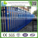 china supplier best selling Length 2.75m looks best public utility sites used Palisade fences on sale