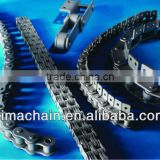 AL0522/BL834 leaf chains & roller chains