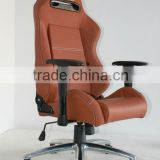 AKRACING custom metal frame swivel leather conference adjustable office ergonomic chair
