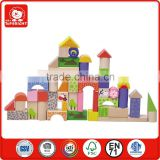 school supplies wholesale 50 pcs forest animal blocks train kids rich imagination by playing toy building block