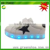 Buckle Strap Style led light shoes for kids                                                                         Quality Choice                                                     Most Popular