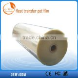 Clear PET release of PET film coated with silicone release agent                                                                         Quality Choice