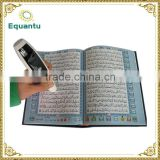 Fast reading speed urdu translation quran free download reading pen