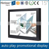 FlintStone 15 inch metal casing touch video display, industrial touch screen digital video, industrial LCD video manufacturer