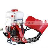 Small Manual Rice Transplanter