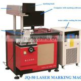 laser yag marker machine metal and non-metal